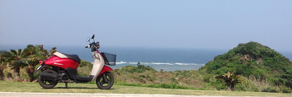 石垣島バイク観光