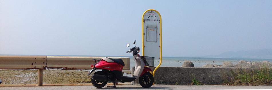 レンタルバイクで石垣島